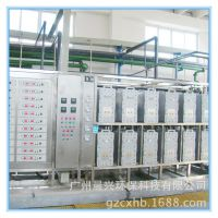 直销超纯水设备 医用超纯水设备 去离子纯化水设备 晨兴EDI优势
