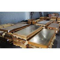 黄铜板 2*600*1500
