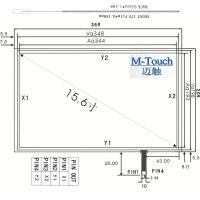 M-Touch深圳厂家15.6寸4线16:9电阻式触摸屏嵌入式工业电脑一体机触摸板