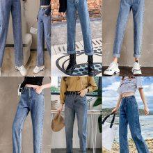 便宜韩版女装牛仔裤批发地摊货批发市场库存杂款女士牛仔裤