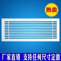 供应德普龙品牌外墙空调系统中作送风防雨铝合金百叶风口