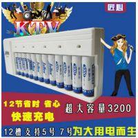 5号电池充电器 KTV 酒店专用 可充7号电池