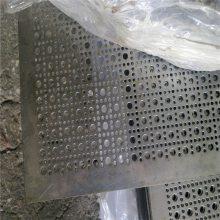 金属装饰网 冲孔板装饰网 冲孔网厂家