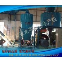 京玖销售农村加工项目 立式环模木屑颗粒机成型设备