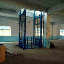 供应贵阳导轨式升降机 厂房载货升降货梯 重型液压货梯 坦诺厂家