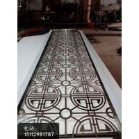 不锈钢镀铜镂空花格屏风厂家专业定做、高贵非凡