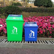 摇盖垃圾桶,推盖回弹塑料垃圾桶