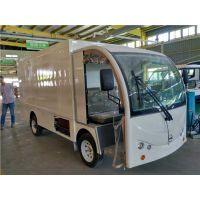 电动送餐车/多功能厢式货车/自卸式厢式搬运车/好力工厂物流车