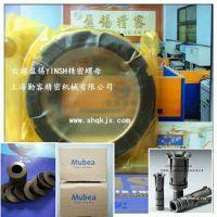 碟形弹簧-主轴碟形弹簧,碟形弹簧170022 碟形弹簧厂家