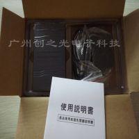 恒祺晟便携电源 电子黑板 led荧光板 荧光黑板12V 1800mA外接可充锂电池