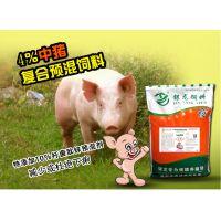 湖北省襄阳市宜城市中猪预混料多少钱一袋