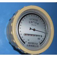 西安DYM-3大气压力表批发厂家咨询152,2988,7633