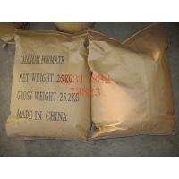 济南铭洲化工供应混凝土防冻剂(甲酸钙)
