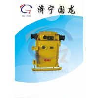 济宁国龙矿用隔爆型真空电磁起动器 QBZ-200真空电磁启动器