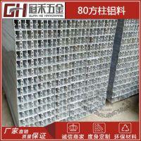 展览展示方柱 展览四槽方通 展会搭建方铝型材 特装展位方柱铝料
