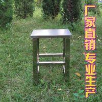 304不锈钢凳子@药厂用304不锈钢凳子