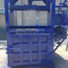 下脚料废物料压包机 杂物压块打包成型机 启航废铁压块液压机