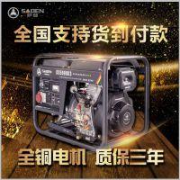 萨登小型柴油发电机DS3000K