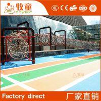 广州牧童户外大型儿童游乐设施器材攀爬绳网定制批发
