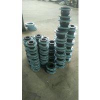 供应KXT-A型耐腐蚀橡胶接头 DN100 DN500 1200管道橡胶膨胀节应有尽有