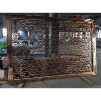 龙华304黄古铜不锈钢屏风 室内高档装饰专用