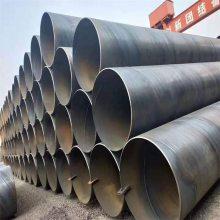 426*14螺旋焊钢管自来水管道 D400焊接碳钢管价钱