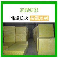 盈辉厂家生产吸音保温玻璃棉 6公分防水玻璃棉那家好