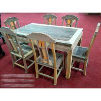 中山红木家具特价出售光身红木吉祥如意餐桌长方台(1+6)云鑫臻品