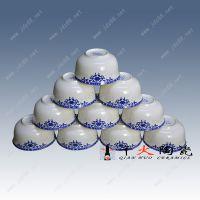 景德镇千火陶瓷玲珑富贵金钟碗CJSJQQQWS148E-4.5寸