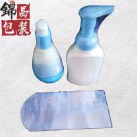东莞厂家供应PVC热收缩膜 化妆品包装膜 日化用品收缩膜