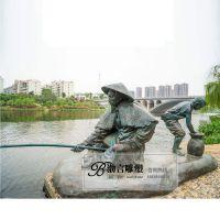 玻璃钢仿铜渔翁钓鱼雕塑渔民渔夫捕鱼雕塑渔业文化广场景观园林摆件