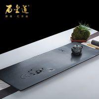石金道 | 《蜻蜓戏水》 玉檀砚艺术石雕茶盘