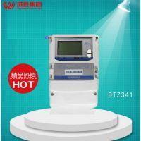 DTZ341|0.5S级威胜三相四线智能电能表***新报价_参数_功能