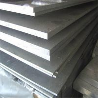 超厚铝板材 国标优质6063铝板