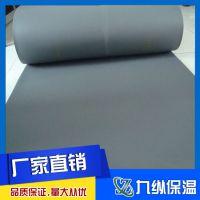 九纵橡塑保温板闭孔结构 低渗透率
