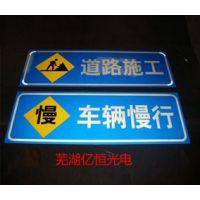 芜湖反光交通标牌生产 安装 厂家 亿恒光电