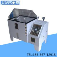 盐雾试验箱,耐腐蚀试验箱盐水喷雾测试仪