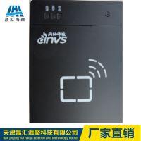 INVS300型蓝牙阅读器,电信版蓝牙识别器,身份证鉴别仪