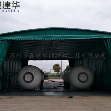杭州市临安区订制鑫建华活动雨棚布厂家、大型仓库帐篷、有做推拉式帆布棚