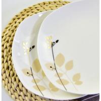 北都陶瓷批发骨瓷方盘 陶瓷家用凉热菜甜点碟