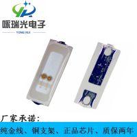 紫光4014灯珠销售0.2W4014紫光光源正品LED紫光发光二极管