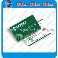 直接 厂家会员卡 优惠卡 贵宾卡 工作证
