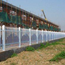 围墙栏杆拆除方案