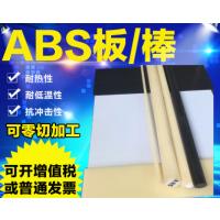ABS棒 白色ABS棒 ABS材料