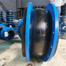 耐海水橡胶软接头 JG/T7339机械部标准EPDM橡胶软接头【润宏】