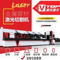 【P2060】1000W激光切管机 自动管材切割机 金运?唯拓激光厂家直销