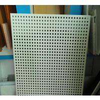 广州德普龙防火镀锌钢板天花装修效果好价格合理