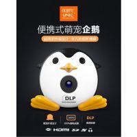 多维UNIC优丽可Q1家用高清DLP投影仪微型迷你便携手机投影机