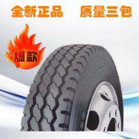 朝阳轮胎 10R22.5 全钢丝子午线胎 全新正品