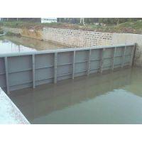 船坞专用新式不锈钢船闸
